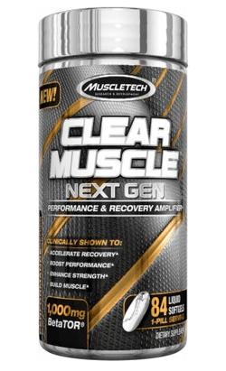Clear Muscle Next Gen