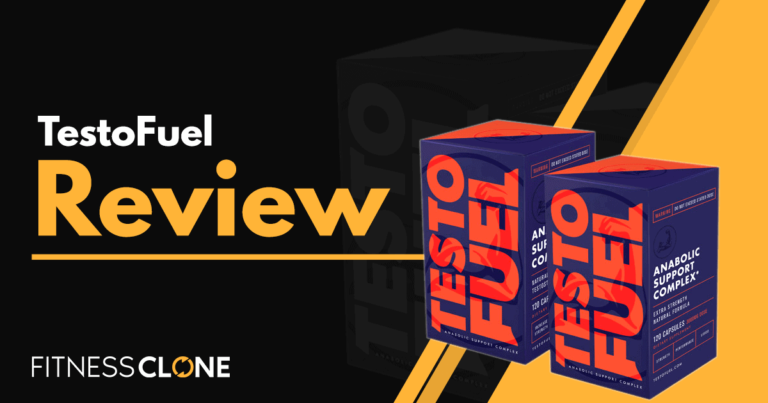TestoFuel Review – An In-Depth Look at This Supplement