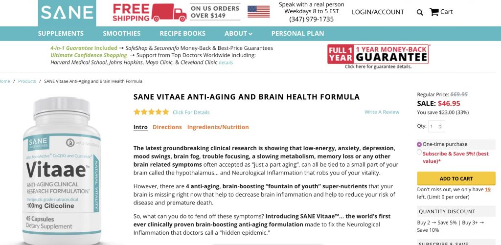 Sane Vitaae Website