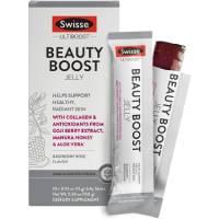 Swisses Ultiboost supplement